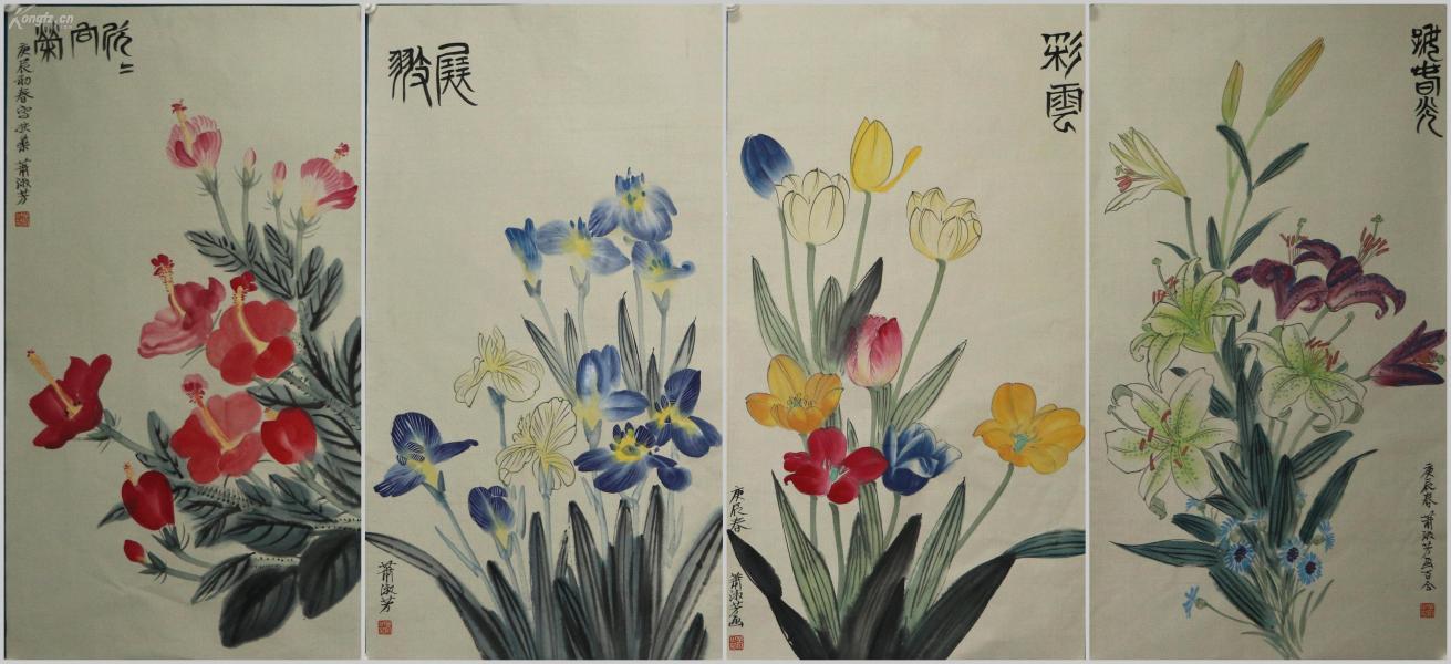 中央美术学院教授,吴作人艺术馆馆长,中国当代著名画家。萧淑芳    花卉四条屏
