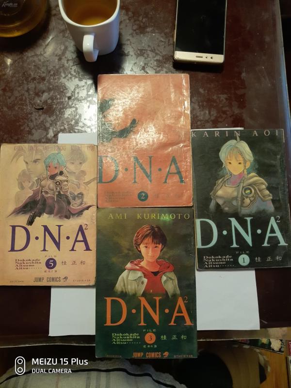 漫画dna四册合售a漫画月v漫画漫画图片