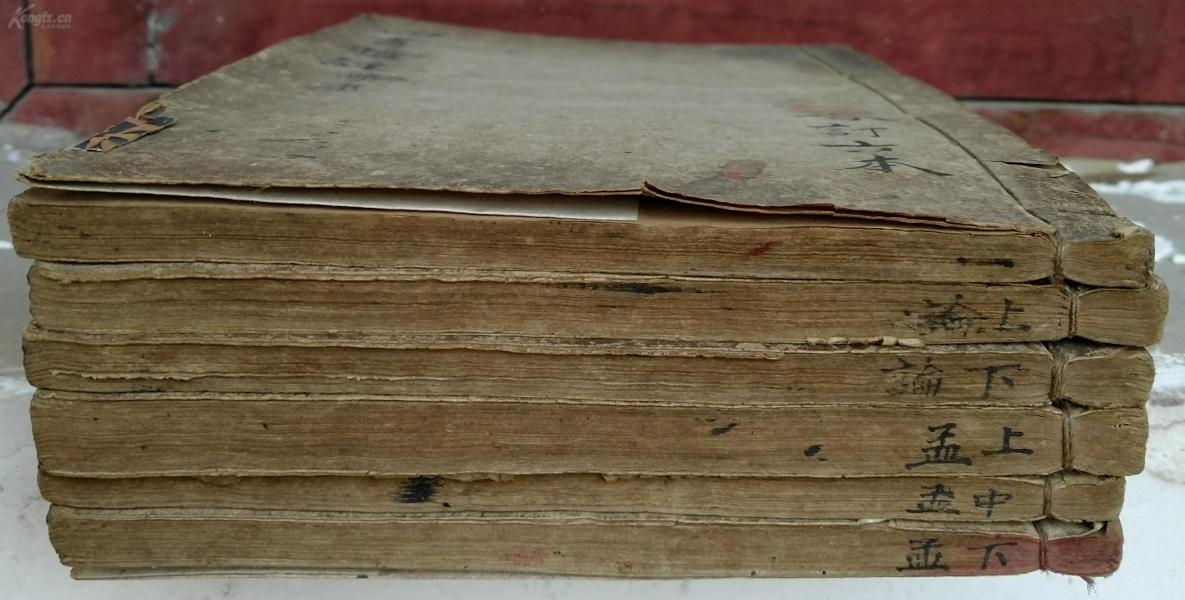 清刻原装特大本《铜版四书体注》合订6册全(2色批注,朱笔句读)