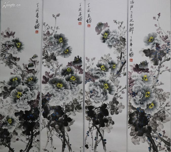【王繡】新牡丹畫派創始人、中國美協會員、洛陽博物館名譽館長、洛陽美協主席、國家一級美術師 。四條屏真跡