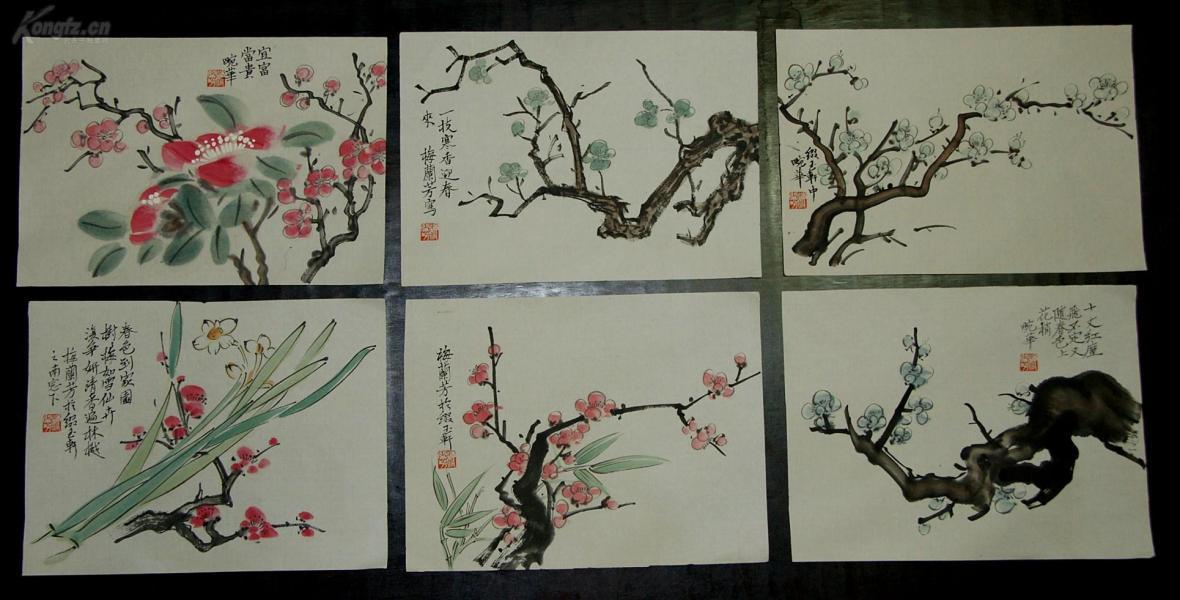 【梅蘭芳】京劇表演藝術家   四大名旦之首 花卉 六帖