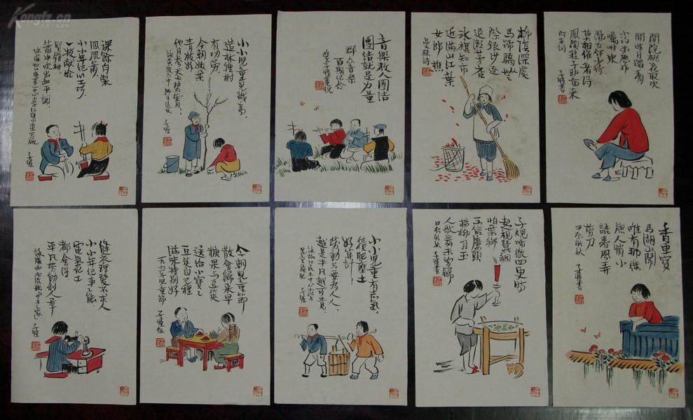 【豐子愷】現代畫家     美術教育家     漫畫家    書法家    漫畫冊頁