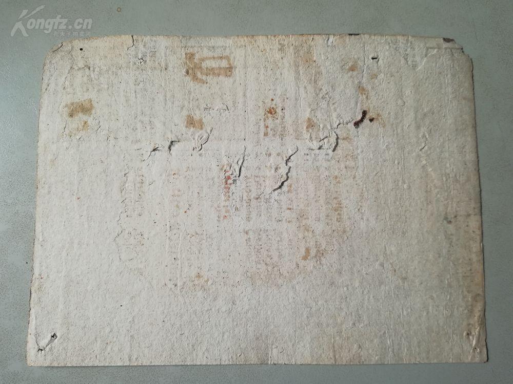 16书页木刻手工《西方的设备》--世纪上色--纸电路板回收黄历图片
