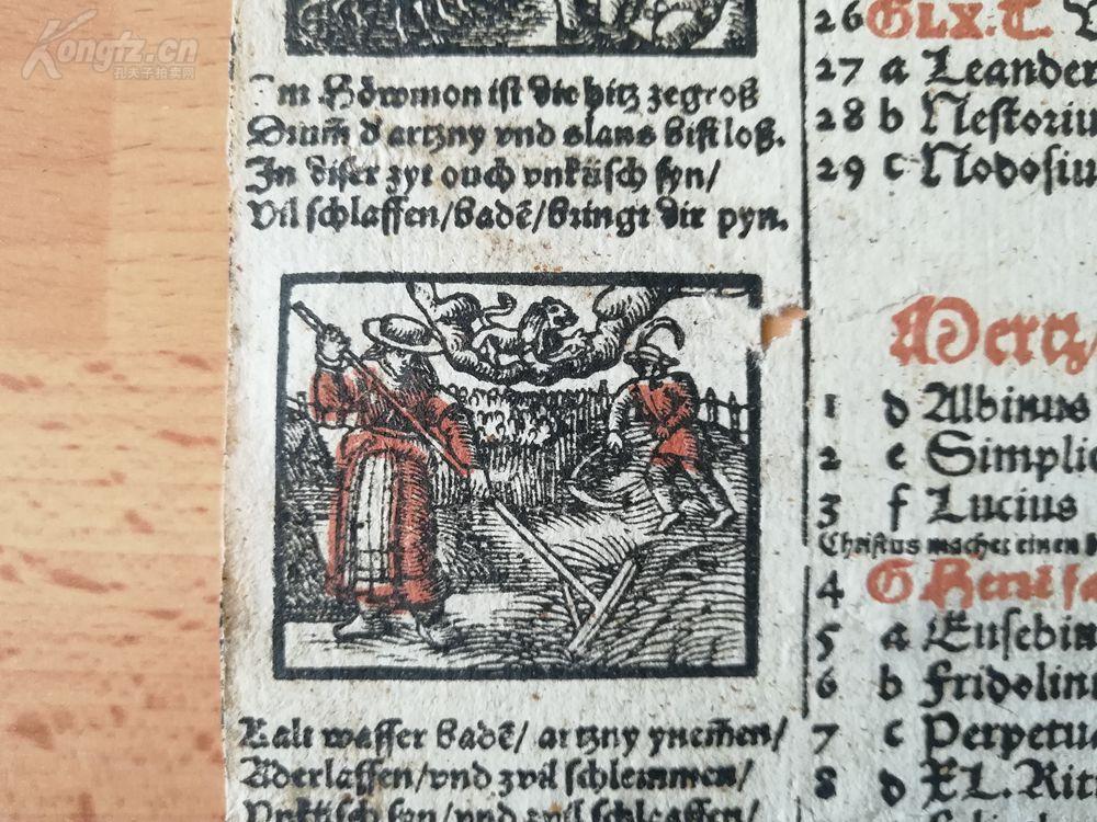 16书页手工负荷《西方的木刻》--世纪开关--纸施耐德黄历上色v2图片