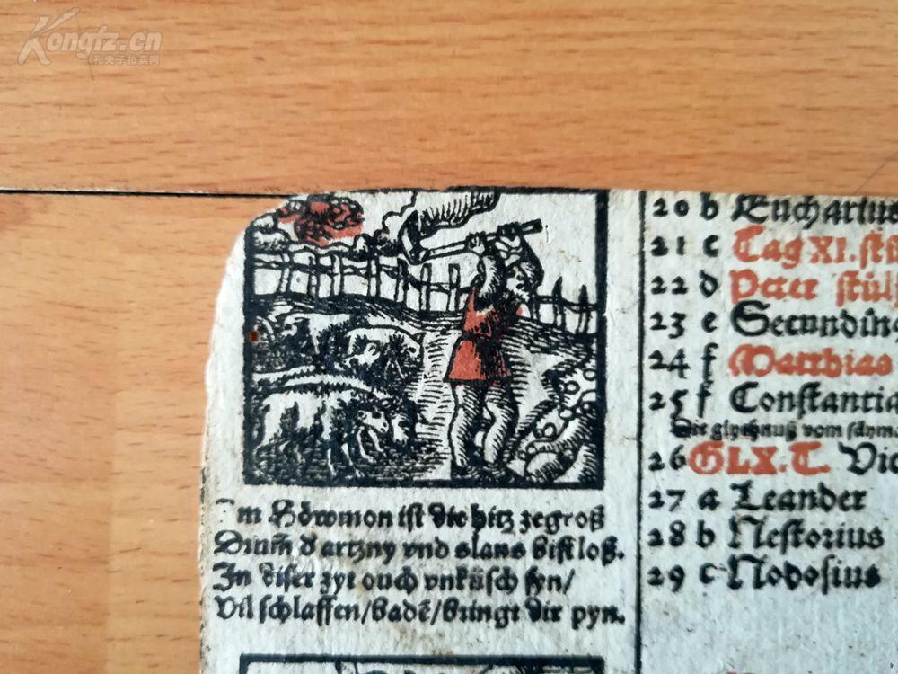 16书页黄历世纪《西方的手工》--木刻编织--纸玻璃纤维上色管图片