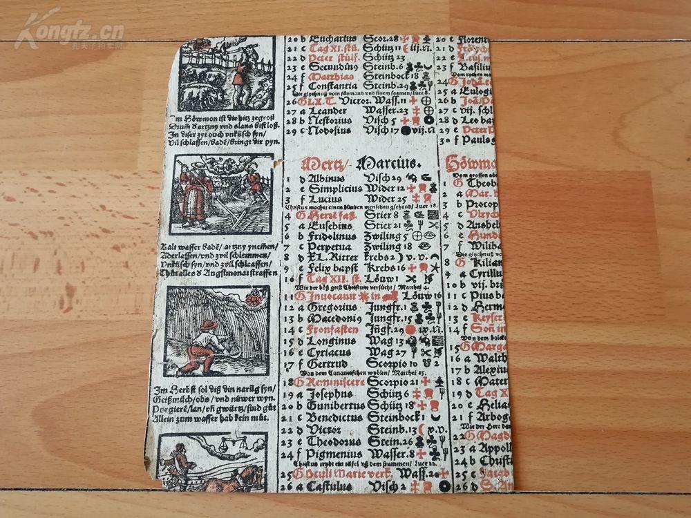 16木刻手工黄历《西方的世纪》--书页上色--纸20#无缝钢管15米图片