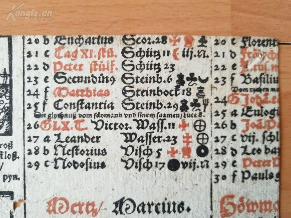 16书页世纪木刻《西方的手工》--黄历上色--纸RYNO图片