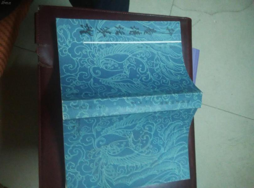 升庵诗话笺证   上海古籍出版    1987年?#35805;?#19968;印  具体看图