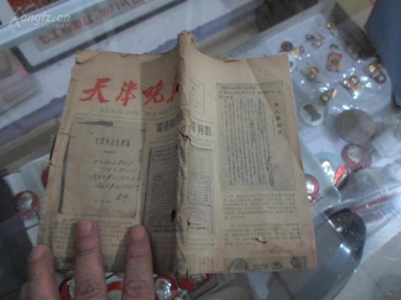 近似孤本     清光绪年间刻板 白纸木刻精印《红楼梦本义约编  类联集要对语附》卷上一册全      有损   见图  不伤字   低拍  74个筒子页
