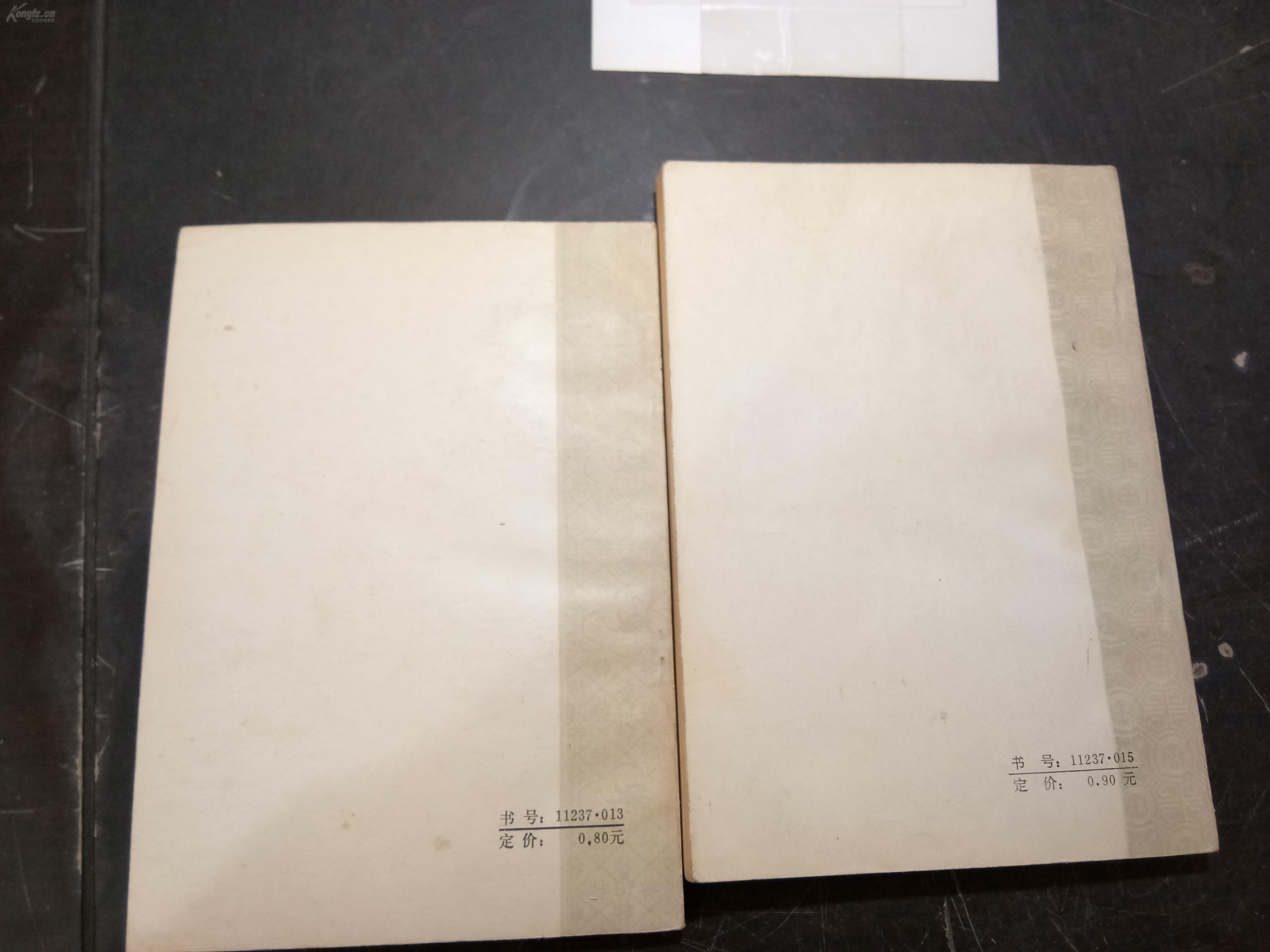 老版菜谱、菜谱6本合售具体详见图片满20元济宁食谱微山山东图片