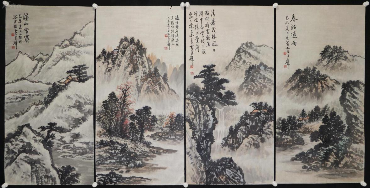 现代著名国画艺术家、教育家   黄君璧  山水四条屏 春夏秋冬