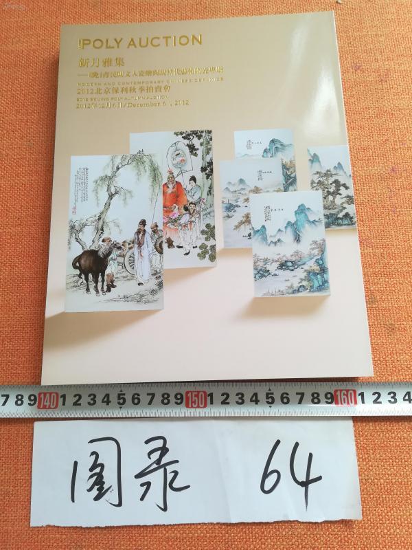 日本漫话二战步兵漫画《原版故事物语老师、西幼儿园陆军漫画图片图片