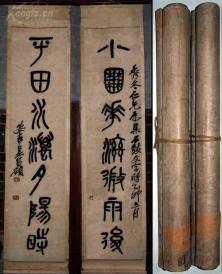 吴昌硕真迹- 附五六十年代出版物