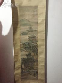 【名人拍卖专场,故纸画笺】原装原裱 ,包手绘!!!