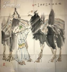 【开春大吉,名品专场】【库存的几张老画,给钱就卖!!】【包手绘】