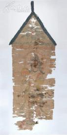 1400年前唐代绢画伏羲女娲图1100年前辽代皇帝和金国北宋军队打仗画