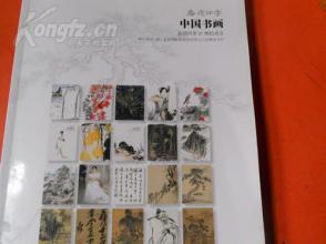 2011年这社会正流行字画时代,嘉德四季的中国字画收录大全。