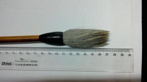 舊毛筆,老毛筆,庫存毛筆,提斗筆1支