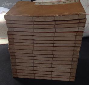 ████【大量木版画、印鉴】1904年《 古  画 备 考》(18册全套),【 木版书法,画签】。浮世绘,山水,花鸟,人物等。(关键词:木刻板 画谱,印谱,日本出版、木板水印 画集,和刻本