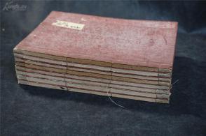 清 天保 和刻本《拙堂文话》《续拙堂文话》8册 16卷全。有不少是中国古代如宋代文人的文学掌故,文话类较少见。