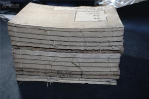 乾隆52年,  《增注校本头书字汇》 日本天明7年(1787年)木刻本 存14册 。