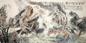 国家一级美术师、中国美术家协会会员《张惠斌》 神农尝百草图   真迹