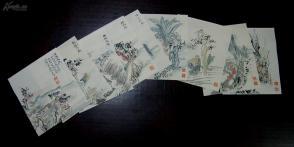 西泠印社社长 香港中文大学  南京大学 等学校名誉教授  精品 册页