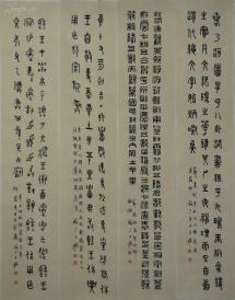 【王福厂】浙江杭州人  现代著名书法家 书法四屏