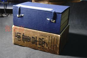 【木刻 套色版画谱】《 南画早学》原函 11册 .版画约300幅  ,套色近100幅  清末,和刻本,