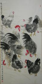 【方楚雄】广东普宁人  美术家协会会员 中国美协评为'97中国画坛百杰 群鸡图 真迹
