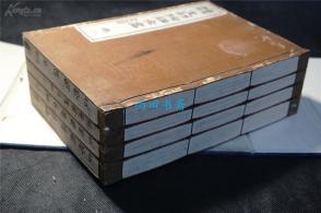 1917年, 《鉴定备考 ——支 那 陶 瓷 全 书(4册全)》 【 大量图版 】, 日本出版