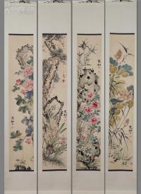 百岁才女 两广总督署直隶总督张树声的曾孙女 张充和 花卉立轴四条屏