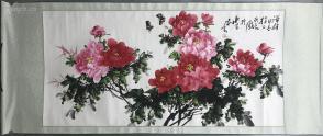 李凌云,中国美术家协会会员,中国画研究院专业画家,国画(129cmx62cm)自鉴
