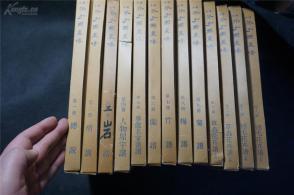 昭和47年 ████《芥 子 園 畫 傳》( 線裝, 13冊全,  雙重函套 ) 印制精良,文字部分為中文+日文解釋或日文翻譯。日本出版,一冊配本見描述