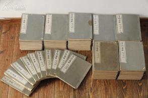 1882年,【大部头】《资治通鉴》80厚册一套全,大开本:26.5*19,和本,品相特别好