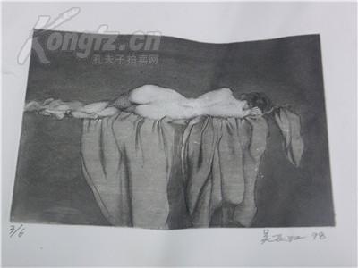 教师精品铜版版画20/30有签名