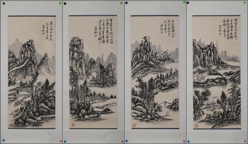 山水画一代宗师【黄宾虹】山水四条屏