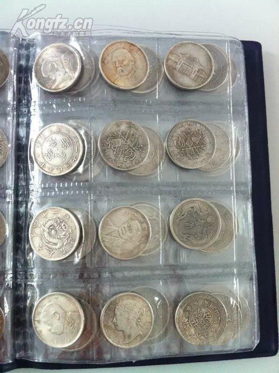 小錢幣 小銀元 帶冊120枚合拍(直徑2.4厘米,詳細看描述)