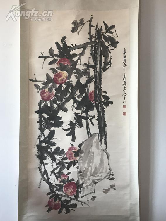 【榮寶舊藏】清末畫家 吳昌碩 超大幅 【吉祥如意圖】
