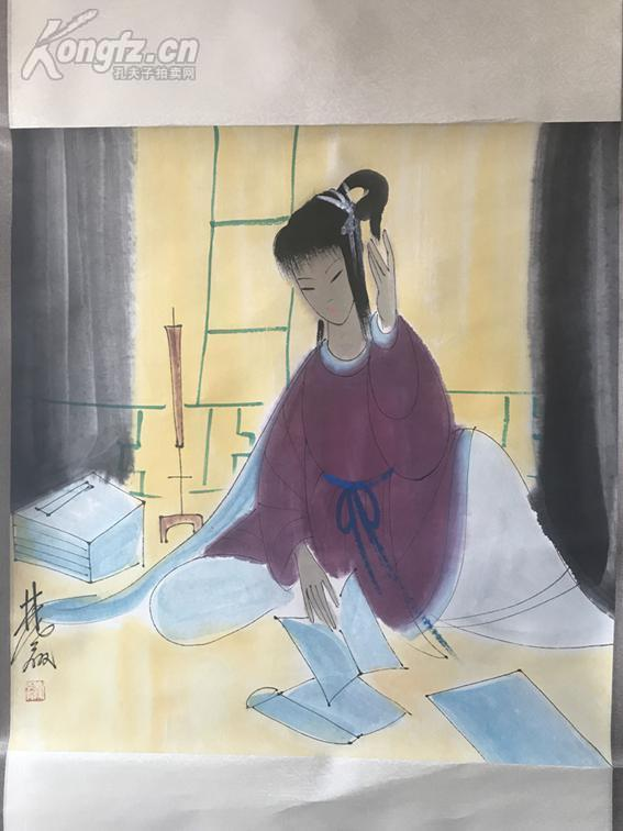 【荣宝旧藏】 林风眠 侍女图  斗方