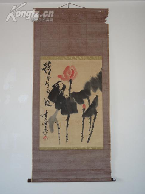 【日本金先生回流】【日本老装裱,包老】 石鲁  代表作【纯手绘】