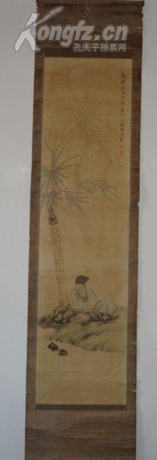 【日本金先生回流】 【日本老装裱,包老】 陈少梅 人物 【纯手绘】