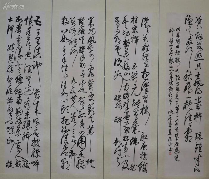 朱乃正历任青海省美术家协会副主席、中央美术学院副院长。书法 四条屏
