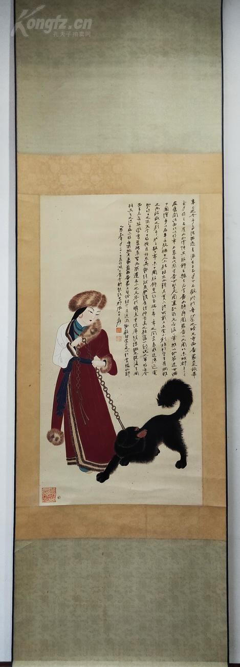 【著名画家 张大千 番女藏獒图 立轴】 二十世纪最具传奇色彩的泼墨画工 功力深厚 影响深远  画工精细 颜色艳丽 人物栩栩如生 精装裱