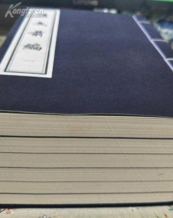 国家图书馆珍贵巨献,????仅印150套。清前史汇编(套装一函六册全)(竖排繁体)》。????收录1608-1644年清政权建立初期至入关前的档案文献,包括书信,誓词,奏议,谕旨,告示等,多出自《满文老档》、清太祖太宗实录、清初满文档册、臣工奏议等。选文按时间顺序排列,每篇有题解,介绍文章背景、作者