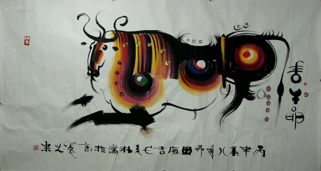 当代极具影响力的天才造型艺术家 清华大学美术学院教授【韩美林】六尺巨幅