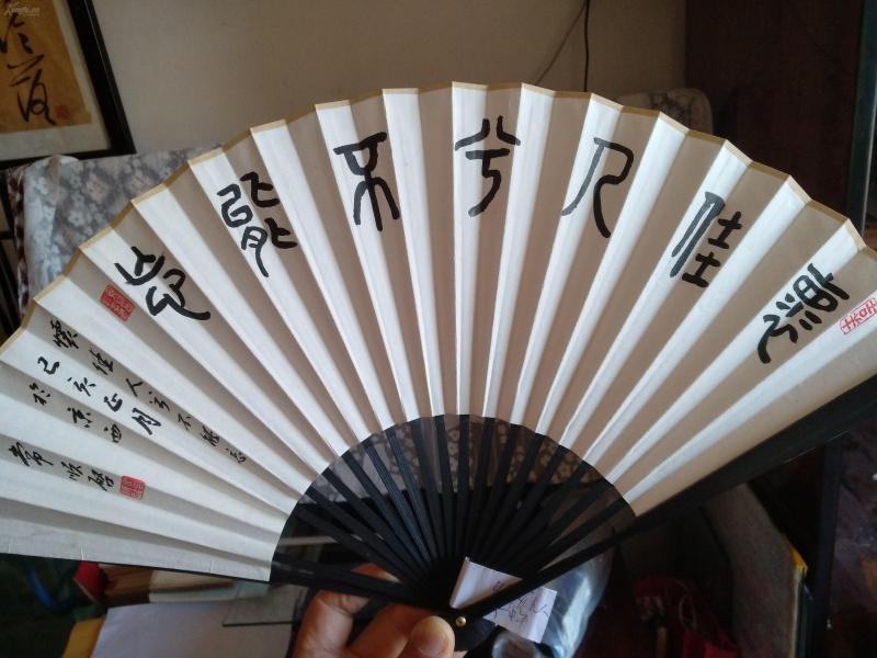 篆书——怀佳人兮不能忘,北京书家精品力作。书写在80年代9寸竹上大漆大扇骨洒金书法成扇上。八十年代陈墨书写。多拍邮资合并只收一次的