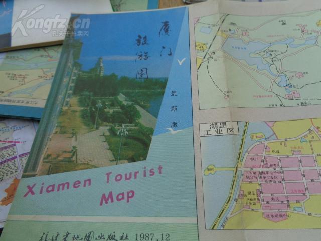 老旅游地图-------1987厦门   1版1印 蓝蓝图