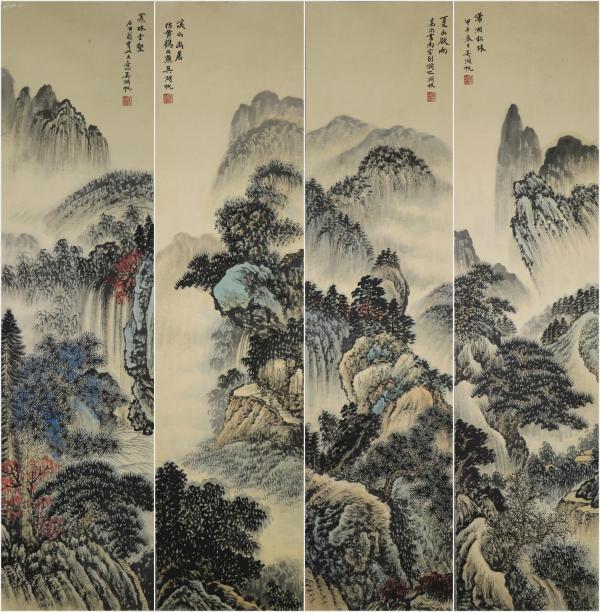 山水画家,书法家,鉴定家 ,二十世纪中国画坛一位重要的画家 ,上海大学美术学院副教授,中国美术家协会上海分会副主席   吴湖帆   山水四条屏