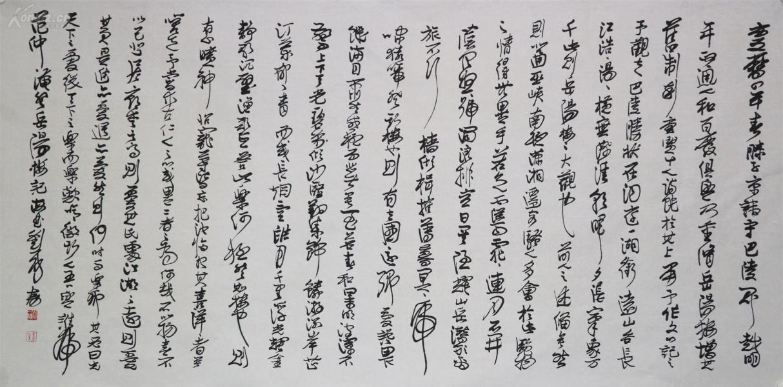 刘一闻 (书法家)著名中国篆刻书法家。上海书法家协会副主席兼篆刻委员会副主任,篆刻委员会委员,西泠印社社员。书法